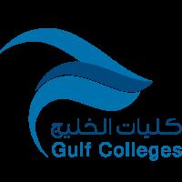 نظام إدارة التعلم في كليات الخليج LMS